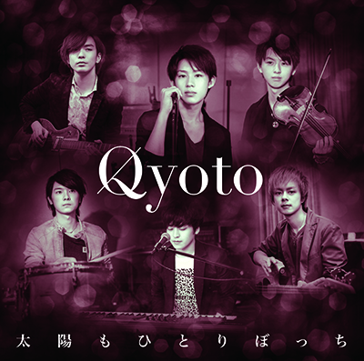 Qyoto Official Website